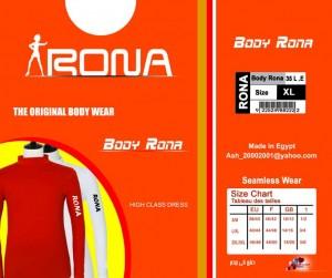 rona body 001
