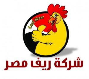 لوجو شركة ريف مصر